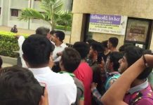/SAU-RJK-HMU-LCL-hardik-patel-on-fast-patidars-protest-in-saurashtra-colleges-detained-gujarati-