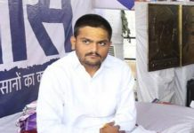 MGUJ-AHM-HMU-LCL-hardik-patel-supporting-bharat-bandh-said-it-is-only-for-modi-government-gujarati-news