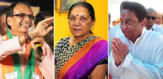 The Congress party delegation on Wednesday met Governor Anandiben Patel and staked a claim to form the government after it emerged as the single largest party in the state by winning 114 seats. The BJP, which ruled the state for 15 years, got 109 seats.