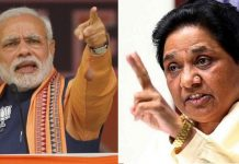 Mayawati slams pm Narendra Modi and bjp says they are insulting Indians by saying opposition not having pm candidate