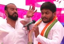 See Pics Man slapped to Congress Leader Hardik Patel