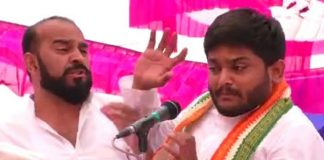 See Pics Man slapped to Congress Leader Hardik Patel