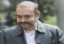 Nirav Modi attested in London to be produced in court