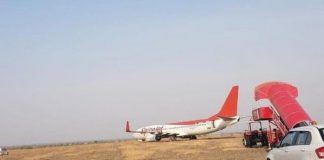 shirdi spice jet plane overshoots runway operations affected