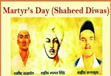 On 30 January Martyr's Day or Shaheed Diwas is celebrated in the memory of Mahatma Gandhi and on 23rd March also Martyr's Day is celebrated to pay tribute to three extraordinary revolutionaries of India who were hanged to death by the British namely Bhagat Singh, Shivaram Rajguru and Sukhdev Thapar. And on 30 January 1948 Mahatma Gandhi, the father of Nation was assassinated at Gandhi Smriti in the Birla House.