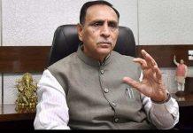લવ જેહાદનો કાયદો ગુજરાતમાં લાવવા વિશે મુખ્યમંત્રીએ કહ્યું કે, લવ જેહાદનો કાયદો ગુજરાતમાં હું કડક રીતે લાવવા માંગુ છું.