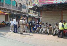 AITWAએ પણ કૈટના સમર્થનમાં આ દિવસે જ 'ચક્કાજામ' કરવાની જાહેરાત કરી