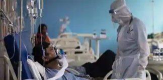 બીજી તરફ, અત્યાર સુધીમાં કુલ 3,15,235 લોકોનાં કોરોના વાયરસના કારણે મોત થયા છે.કોરોના સેમ્પલ ટેસ્ટિંગની વાત કરીએ તો, ઈન્ડિયન કાઉન્સિલ ઓફ મેડિકલ રિસર્ચ (ICMR)એ ગુરૂવારે જાહેર કરેલા આંકડાઓ મુજબ, 26 મે સુધીમાં ભારતમાં કુલ 33,69,69,352 કોરોના સેમ્પલનું ટેસ્ટિંગ કરવામાં આવ્યું છે.